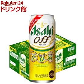 アサヒ オフ 缶(500ml*24本入)【アサヒ オフ】