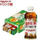 サントリー 金麦 糖質75%オフ 景品 これうまつゆ付(350ml*48本セット)【金麦】