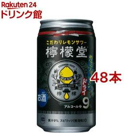 檸檬堂 カミソリレモン ドライ 缶(350ml*48本セット)【rb_dah_kw_2】