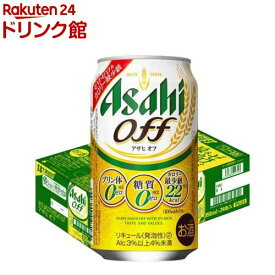 アサヒ オフ 缶(350ml*24本入)【アサヒ オフ】