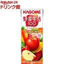 野菜生活100 アップルサラダ(200ml*24本入)【q4g】【ot4】【野菜生活】