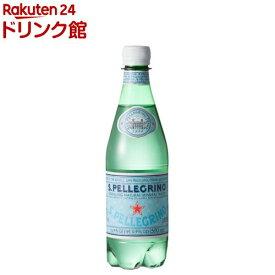 サンペレグリノ ペットボトル 炭酸水 正規輸入品(500ml*24本入)【2shdrk】【サンペレグリノ(s.pellegrino)】