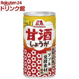 森永 甘酒 しょうが入り(190g*30本入)【森永 甘酒】