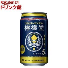 檸檬堂 定番レモン 缶(350ml*24本入)