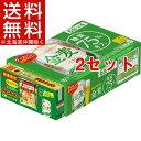 サントリー 金麦 糖質75%オフ チキンラーメン(チ金麦)付きセット(350ml*48本)【金麦】[新ジャンル・ビール まとめ買…