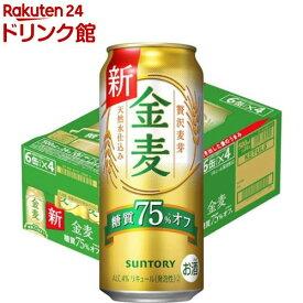 サントリー 金麦 糖質75%オフ(500ml*24本入)【金麦】[新ジャンル・ビール]