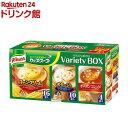 クーポン15%OFF クノール カップスープ バラエティボックス(30袋入)【クノール】