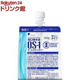 オーエスワン OS-1 ゼリー パウチ(200g*6袋*5コ入)【オーエスワン(OS-1)】