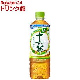 【訳あり】アサヒ 十六茶(660ml*24本)【2点以上かつ1万円(税込)以上ご購入で5%OFFクーポン対象商品】【十六茶】