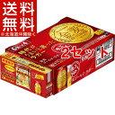 サントリー 金麦 ゴールドラガー チキンラーメン(チ金麦)付きセット(350ml*48本)【金麦】[新ジャンル・ビール まとめ…