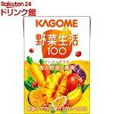 野菜生活100 マンゴーサラダ(100mL*36本入)【q4g】【野菜生活】