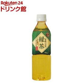 神戸茶房 緑茶(500ml*24本入)【神戸茶房】