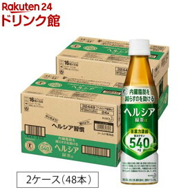ヘルシア 緑茶 スリムボトル(350ml*48本入)KHP02【ヘルシア】