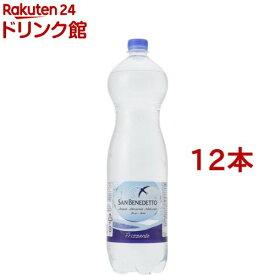 【訳あり】サンベネデット フリザンテ (炭酸水) 正規輸入品(1.5L*12本入)【サンベネデット(SAN BENEDETTO)】