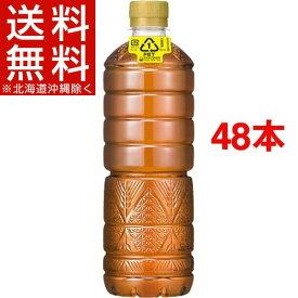 アサヒ 六条麦茶 ラベルレスボトル(660mL*48本入)【六条麦茶】【送料無料(北海道、沖縄を除く)】