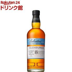 【企画品】サントリー スコッチ ウイスキー バランタイン シングルモルト グレンバーギー 15年(700ml)