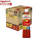 カゴメトマトジュース 食塩無添加 スマートPET(720mL*15本入)【q4g】【カゴメジュース】