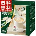 ブレンディ スティック コーヒー カフェオレ(10g*100本入)【ブレンディ(Blendy)】