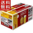 金麦 ゴールドラガー 48本まとめ買いセット ハウスこくまろカレー8皿分*3個付き(1セット)【scp】【金麦】【送料無料(…