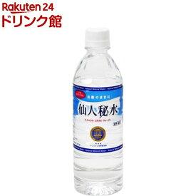 仙人秘水(500ml*24本入)