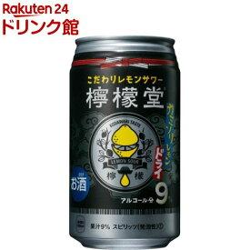 檸檬堂 カミソリレモン ドライ 缶(350ml*24本入)【2点以上かつ1万円(税込)以上ご購入で5%OFFクーポン対象商品】
