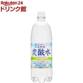 伊賀の天然水炭酸水(スパークリング)(1L*12本入り)【サンガリア 天然水炭酸水】