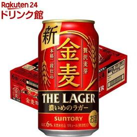 【先着順!クーポン対象品】サントリー 金麦 ザ・ラガー(350ml*24本入)【金麦】