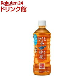 綾鷹 ほうじ茶(525ml*24本入)【綾鷹】