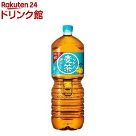 やかんの麦茶 from 一 (はじめ)(2L*6本入)