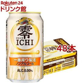 キリン 零ICHI(ゼロイチ) ノンアルコール・ビールテイスト飲料(350ml*48本セット)【rb_dah_kw_5】【零ICHI】