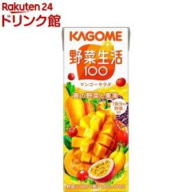 野菜生活100 マンゴーサラダ(200ml*24本入)【h3y】【q4g】【野菜生活】
