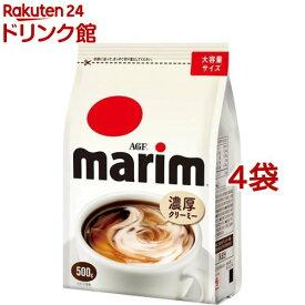 マリーム 袋(500g*4袋セット)