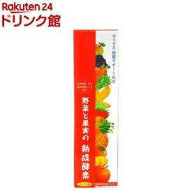 野菜と果実の熟成酵素(720ml)【ユニマットリケン(サプリメント)】