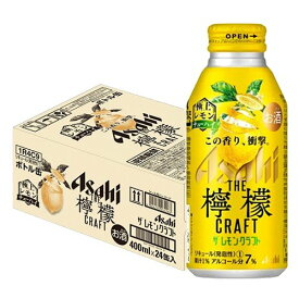 アサヒ ザ・レモンクラフト 極上レモン 缶(400ml*24本入)