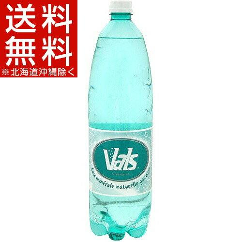 ヴァルス ビヴァレー 炭酸水(1.25L*12本入)[ミネラルウォーター 水]【送料無料(北海道、沖縄を除く)】