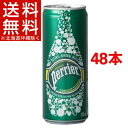 ペリエ ナチュラル 炭酸水(330mL*48缶入)【ペリエ(Perrier)】[ペリエ 330 ミネラルウォーター 水 48本]【送料無料(北…