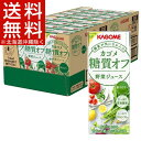 カゴメ 野菜ジュース 糖質オフ(200mL*24本入)【q4g】【カゴメジュース】