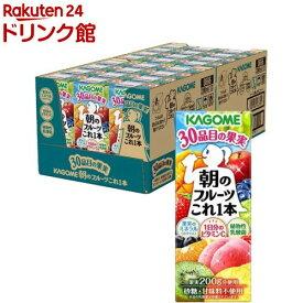 カゴメ 朝のフルーツこれ一本(200ml*24本入)【h3y】【q4g】【朝のフルーツ】