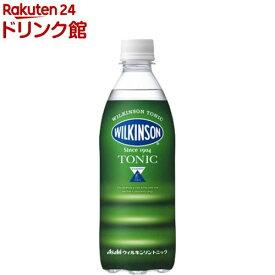 ウィルキンソン トニック(500ml*24本入)【ウィルキンソン】[炭酸水]