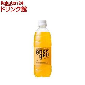 エネルゲン ペットボトル(500ml*24本入)【エネルゲン】