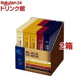 AGF ちょっと贅沢な珈琲店 ブラックインボックス 焙煎アソート スティック(50本入*2箱セット)