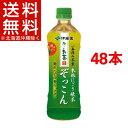 お〜いお茶 ぞっこん(500mL*48本)【お〜いお茶】[ペットボトル]【送料無料(北海道、沖縄を除く)】