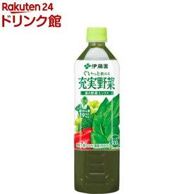 伊藤園 充実野菜 緑の野菜ミックス(930g*12本入)【充実野菜】