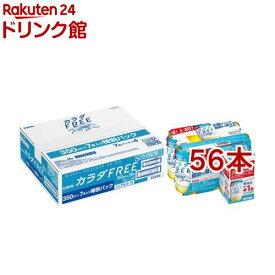 キリン カラダFREE(カラダフリー) ノンアルコール 増量パック(6本+1本)(350ml*56本セット)【カラダFREE(カラダフリー)】