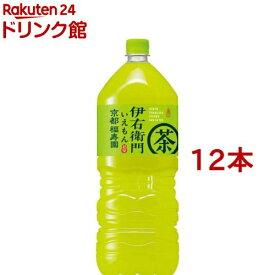 緑茶 伊右衛門(2L*6本入*2コセット)【伊右衛門】