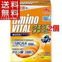 アミノバイタル クエン酸チャージウォーター(20本入*2コセット)【アミノバイタル(AMINO VITAL)】【送料無料(北海道、…