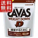 60位:ザバス ウェイトダウン チョコレート風味 50食(1050g)【ザバス(SAVAS)】【送料無料(北海道、沖縄を除く)】