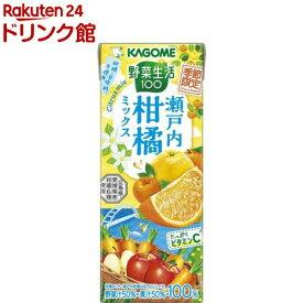 野菜生活100 瀬戸内柑橘ミックス(195ml*24本入)【野菜生活】