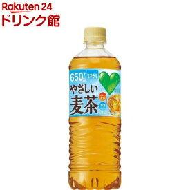 グリーン ダカラ やさしい麦茶(650ml*24本入)【GREEN DA・KA・RA(グリーンダカラ)】