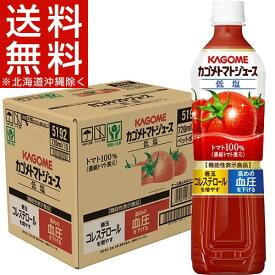 カゴメトマトジュース スマートPET(720mL*15本入)【q4g】【カゴメジュース】【送料無料(北海道、沖縄を除く)】